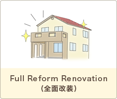 Full Reform Renovation(全面改装)